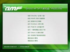 雨林木风 Ghost XP SP3 装机版