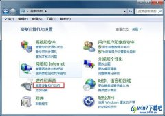 win10系统连接共享打印机提示找不到驱动程序的详细方法