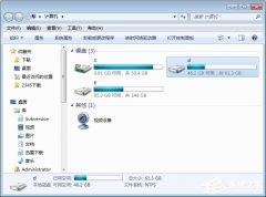 win10系统如何应用磁盘扫描?|win10磁盘修复检查工具使用方法