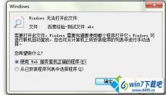 win10系统电脑双击文件夹就出现乱码打不开的修复办法