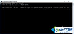 win10系统更新补丁后出现蓝屏0x0000006b的还原教程