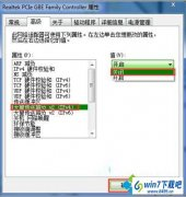 win10系统局域网访问文件速度缓慢的图文方法