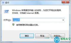 xp系统屏保功能启用不了的具体技巧