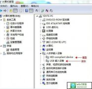 xp系统无法识别键盘usb设备的恢复办法
