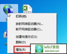 xp系统ip地址冲突的具体技巧