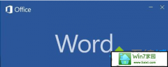 xp系统在word文档中编辑文字后面的字体会被覆盖的处理办法