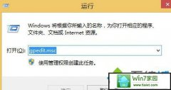 xp系统ie浏览器下载的文件都被锁定的操作方案
