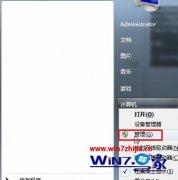 """大神练习win10系统使用迅雷下载提示""""当前分区不支持4g文件""""的"""