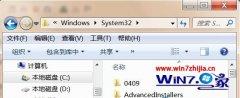 技术编辑教您win10系统不小心删除audiodg.exe程序的教程