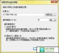 笔者恢复win10系统创建虚拟的磁盘分区的问题