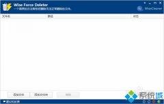 技术员细说win7强制解除文件占用_win7解除文件占用的教程?