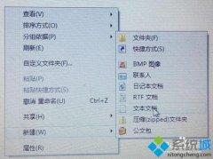小马教你制作win7系统激活批文件的方案?