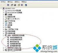 技术编辑恢复windows7系统无法识别声卡设备的问题?