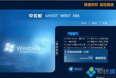 详解ghostwin7系统iso镜像文件包下载最新地址的办法?