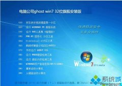 笔者恢复win7iso安装版镜像文件下载地址的步骤?