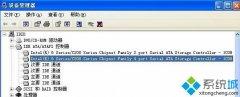 笔者解答固态硬盘能装xp系统吗_固态硬盘装xp系统的步骤?