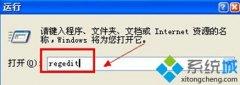 技术编辑还原xp系统下使用iE浏览器看视频没有声音两种的教程?