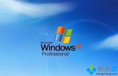 图文教你windowsxp系统电脑出现声音失真的问题?
