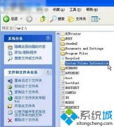 小编解决windowsxp系统禁止UsB自动安装驱动的步骤?