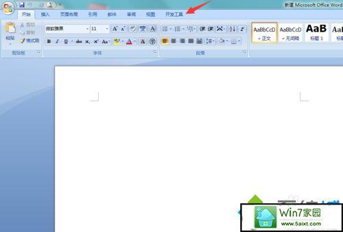 "win10系统打开word提示""无法打开文件normal因为内容有错误""的解决方法"