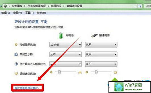 win10系统鼠标出现延迟问题的解决方法