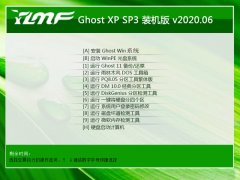 雨林木风WinXP 万能装机版 2020.06