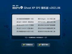 深度技术Windows xp 最新装机版 2021.06