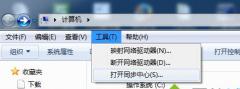 win10系统文件夹选项灰色无法选中的处理方法