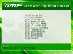 雨林木风Windows7 通用装机版32位 2021.01